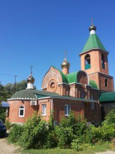 Свято-Георгиевский храм г.Хадыженск
