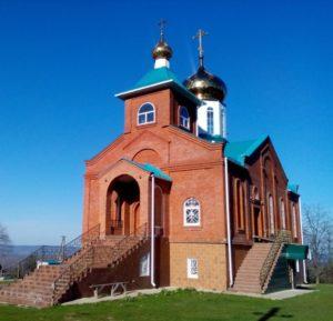 Храм Всемилостивого Спаса, поселок Нефтегорск, Апшеронский район