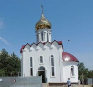 Храм-часовня святителя Луки Войно-Ясенецкого (г.Апшеронск)