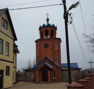 Свято-Ильинский храм г. Хадыженск